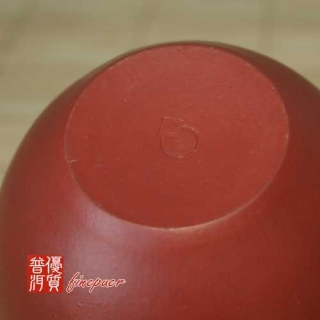 chinese-tea-(tea-art-and-tea-ceremony)-1984-red-clay-yixing-fang-yuan-grape-tea-container-6