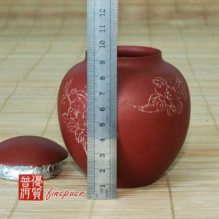 chinese-tea-(tea-art-and-tea-ceremony)-1984-red-clay-yixing-fang-yuan-orchid-tea-container-4