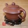 chinese-tea-(tea-art-and-tea-ceremony)-2003-clear-water-clay-high-book-teapot-2
