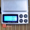 chinese-tea-(tea-art-and-tea-ceremony)-digital-pocket-scale-7